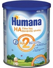 HUMANA HA2 400gr