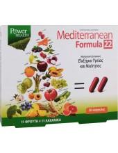 POWER HEALTH Mediterranean Formula 22 30 caps