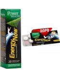 POWER HEALTH Energy Now + Energy Now Gum