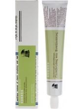 KORRES Whitening Toothpaste Anisum & Eucalyptus 75ml