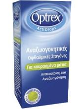 OPTREX ActiMist Οφθαλμικές Σταγόνες για κουρασμένα μάτια 10ml
