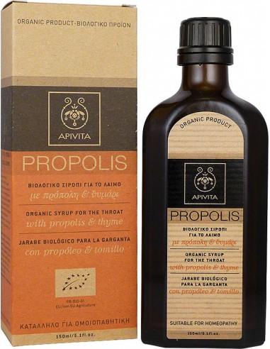 APIVITA Propolis Organic Syrup 150ml