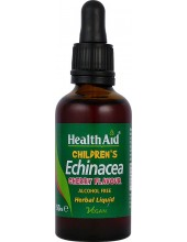 HEALTH AID Children's Achinacea Cherry Flavour 50ml