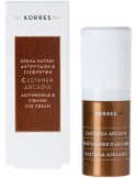 KORRES Castanea Ardadia Antiwrinkle & Firming Eye Cream 15ml