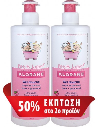 KLORANE Petit Junior Gel Douche 500ml -50% το 2ο Προϊον