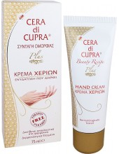 CERA di CUPRA Beauty Recipe Plus Hand Cream 75ml