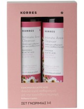 KORRES Intimate Area Cleanser 250 ml ΣΕΤ 1+1 Δώρο