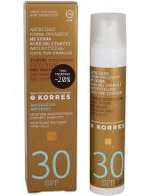 KORRES Tinted Sunscreen Face Cream Red Grape Anti-Age Anti-Spot SPF30 50ml