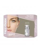 FREZYDERM ΣΕΤ Eye Cream Anti-Wrinkle Εffect 15ml