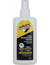 APAISYL Mosquito Repellent Lotion 140ml