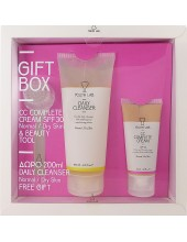 YOUTH LAB Gift Box Normal - Dry Skin