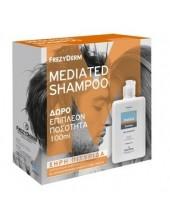 FREZYDERM Mediated Shampoo 200ml + ΔΩΡΟ 100ml