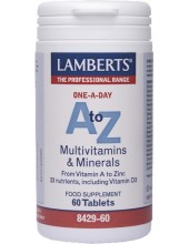 LAMBERTS A to Z 60 Tabs