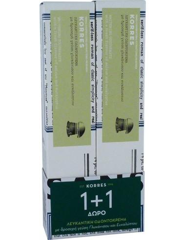 KORRES Whitening Toothpaste Anisum & Eucalyptus 75ml 1+1 ΔΩΡΟ