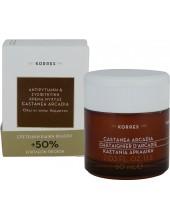 KORRES Castanea Ardadia Antiwrinkle & Firming Night Cream All Skin Types 60ml