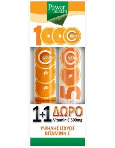 Power Health VITAMIN C 1000mg 24 Αναβράζοντα Δισκία + ΔΩΡΟ Vitamin C 500mg 20 Αναβράζοντα Δισκία