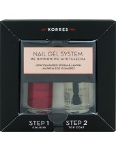 KORRES Nail Gel System CLASSIC RED 10ml