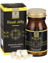 SAMCOS Royal Jelly in tablets 40 chewable tabs