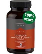 TERRANOVA Dandelion, Artichoke & Cysteine Complex 50 veg. caps