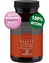 TERRANOVA Beauty Complex Hair Skin Nails 100 veg. Caps
