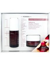 KORRES Wild Rose Brightening & Line-Smoothing Serum + Advanced Repair Sleeping Facial All Skin Types SET