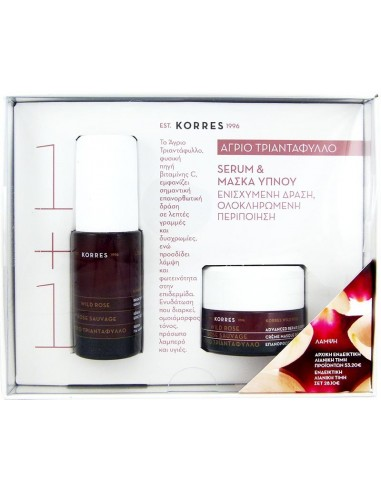 KORRES Wild Rose Brightening & Line-Smoothing Serum + Advanced Repair Sleeping Facial All Skin Types SET
