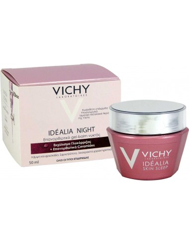 VICHY Idealia Skin Sleep 50ml ΝΕΑ ΣΥΝΘΕΣΗ