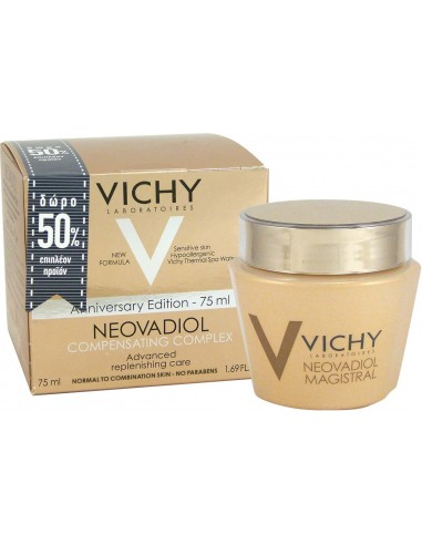 VICHY Neovadiol Compensating Complex Normal-Combination  75ml Anniversary Edition