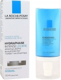 LA ROCHE-POSAY Hydraphase Intence Legere 50ml