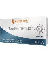 SUPERFOODS ZeoliteDΕΤΟΧ 60tabs