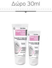 FREZYDERM Nipple Care Emmolient Cream Gel 40ml + ΔΩΡΟ ΕΠΙΠΛΕΟΝ ΠΟΣΟΤΗΤΑ 30ml
