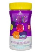 SOLGAR U-CUBES Children's Multivitamin & Mineral Gummies 60
