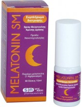 Melatonin SM spray 12ml