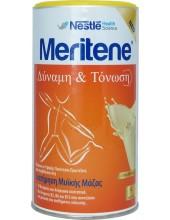 NESTLE Meritene Vanilla 270gr