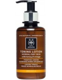 APIVITA CLEANSING Toning Lotion Normal Dry Skin 200ml