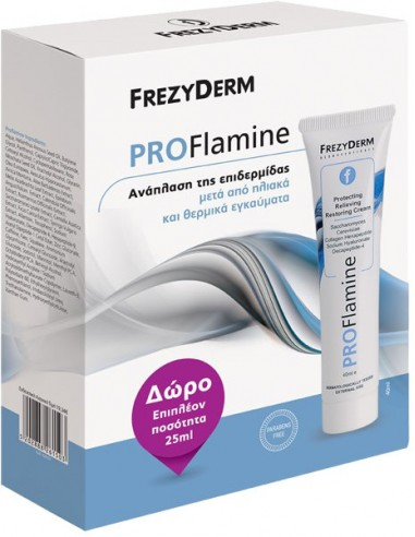 FREZYDERM ProFlamine Cream 40ml ΜΕ ΔΩΡΟ ΕΠΙΠΛΕΟΝ ΠΟΣΟΤΗΤΑ 25ml