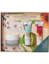 KORRES Almond Blossom Offer Set Day Cream for Normal to Dry Skin 40ml + FREE GIFT 2 Masks