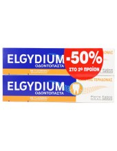ELGYDIUM Protection Caries Οδοντόπαστα κατά της Τερηδόνας 75ml x 2 -50% στο 2ο Προϊον