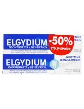 ELGYDIUM Whitening Λευκαντική Οδοντόπαστα 100ml x 2 -50% στο 2ο Προϊον