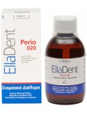 ELLADENT Perio 020 Mouthwash 250ml