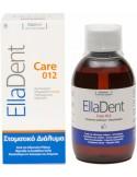 ELLADENT Care 012 Mouthwash 250ml