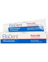 ELLADENT EllaDent Perio 020 Toothpaste 75ml