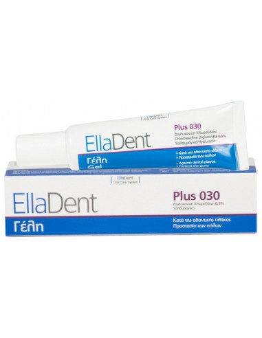 ELLADENT Plus 030 Gel 30ml