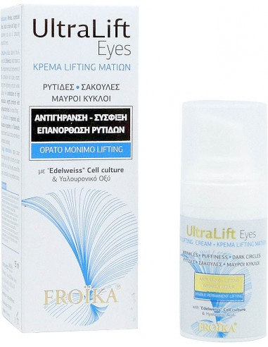 FROIKA Ultra Eyes 15ml