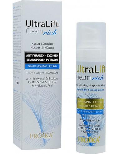FROIKA Ultra Lift Cream Rich 40ml