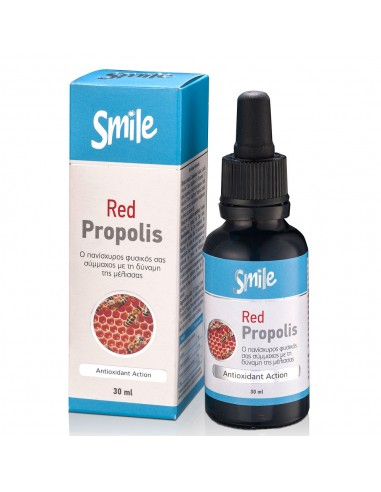 SMILE Brazilian Red Propolis 30ml