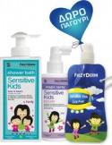 FREZYDERM Sensitive Kids Shower Bath 200ml + Magic Spray for Girls 150ml + Δώρο Αναδιπλούμενο Παγούρι