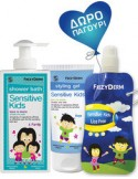 FREZYDERM Sensitive Kids Shower Bath 200ml + Styling Gel 100ml + Δώρο Αναδιπλούμενο Παγούρι