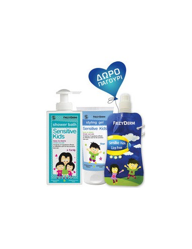FREZYDERM Sensitive Kids Shower Bath 200ml + Styling Gel 100ml + Δώρο Αναδιπλούμενο Παγούρι