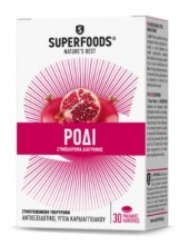 SUPERFOODS ΡΟΔΙ 30 soft caps